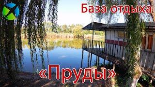 Рыбалка спорт отдых в тимашевске
