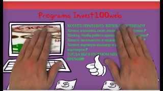 advertising programa Invest100web