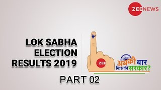 #ResultsOnZEE,  #ElectionResults2019,  #AbkiBaarKiskiSarkar,   Lok Sabha election 2019 results live updates on ZEE News: India awaits its next government.   Watch Zee news Live :https://zeenews.india.com/live-tv  Zee Media Corporation Ltd (ZMCL), India's largest news network, touches the lives of over 150 million Indians through a clutch of national and regional news channels.   Zee News, which is the flagship channel of the company, has the 'Soch Badlo Desh Badlo' tag line which shows the focus on hardcore and serious news. The channel's programmes have won several prestigious national and international awards.  The specific channels operated by Zee Media Corporation Ltd are Zee News, Zee Business, Zee Punjab Haryana Himachal, Zee Kalinga, Zee Rajasthan, Zee Bihar and Jharkhand, Zee 24 Gantalu, Zee Madhya Pradesh Chattisgarh, , Zee Salaam, Zee 24 Taas - the first 24-hour Marathi news channel. 24 Ghanta, a 24 hour Bangla news channel is operated by a subsidiary company known as Zee Akaash News Private Limited.  Zee Media Corporation Ltd also supplies content to the international broadcasting business of Zee in USA, Europe, Africa, Middle East and Asia Pacific.