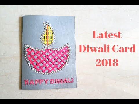 Easy diwali card making ideas 2018 diwali greeting card making for handmade diwali card diwali card making idea latest greeting card design m4hsunfo