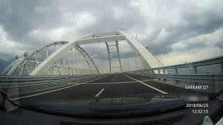 Наш первый проезд по Крымскому мосту (под аркой)