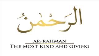 55 Surah ArRehman with urdu translation by Qari waheed zafar qasmi