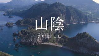 Sanin,Japan4KUltraHD-山陰