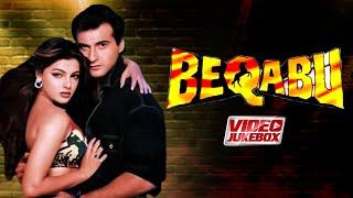 Beqabu All Songs Video Jukebox | Mamta Kulkarni | Sanjay Kapoor | 90's Hit Movie Songs | Tips Films