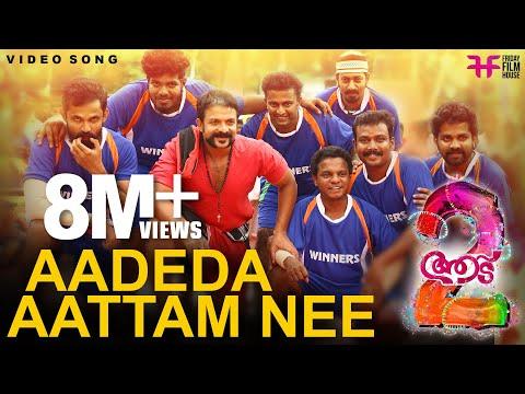 Aadeda Aattam Nee Song - Aadu 2