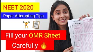 How to fill OMR Sheet ?  | NEET 2020 | Paper Attempting Strategy