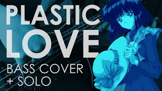 Takeuchi Mariya - Plastic Love (Night Tempo Remastered) [BASS COVER + SOLO]