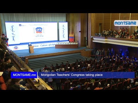 Mongolian Teachers' Congress taking place