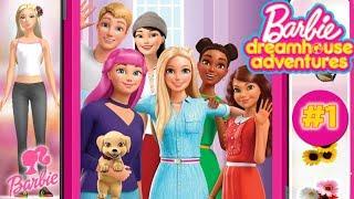 ЗНАКОМСТВО С БАРБИ ДОМ МЕЧТЫ  игра для девочек