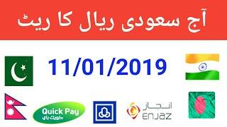 Saudi Riyal Rate Today Arabia Currency In India To Inr