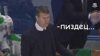 Цирк на матче Салават Юлаев - Сибирь 23.12.2017