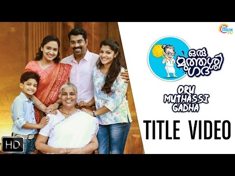 Oru Muthassi Gadha - Title Video
