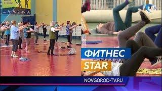 В зале стадиона «Волна» для новгородских пенсионеров провели активную тренировку