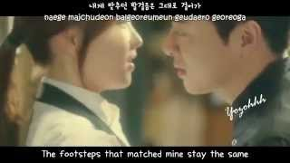 Jay Park (박재범) - Eyes FMV (Oh My Ghost OST)[ENGSUB + Romanization + Hangul]