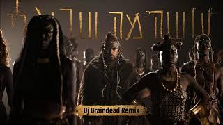 סאבלימינל - עושה מה שבא לי (Dj Braindead Remix)
