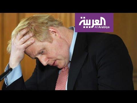 العرب اليوم - شاهد: بمن التقى رئيس الوزراء البريطاني المصاب بـ
