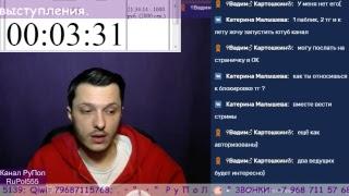 ВМ (18.02) и РЕН-ТВ (20.02) -  свежие выступления.