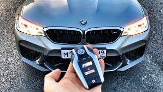 600 л.с. BMW M5 F90 – городской тест-драйв!