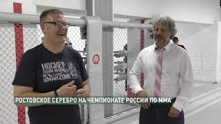 Спорт-на-Дону от 1 июня 2021