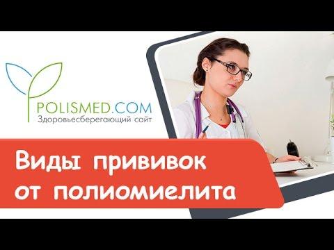 Клиника лечения гепатита спб