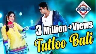 Love Station Odia Movie  Tattoo Bali HD Video Song  Babushan Mohanty Elina Samantray