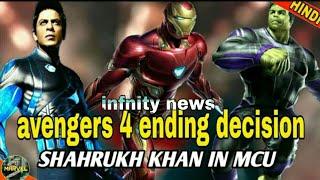 Gambar cover AVENGERS 4 ENDING DECISION | SHAHRUKH KHAN IN MCU (IN HINDI)