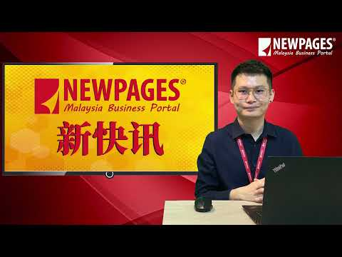 NEWPAGES 新快讯 - EP06