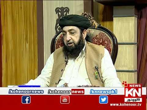 Istakhara 17 July 2020 | Kohenoor News Pakistan
