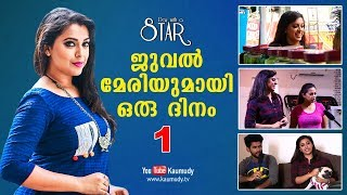 A Day with actress Jewel Mary   Day with a Star   Part 01   Kaumudy TV