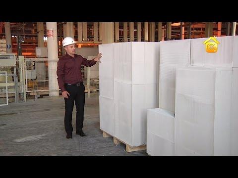 Блоки из газобетона. Производство // FORUMHOUSE