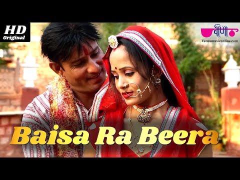 Baisara Beera Original Folk Song | New Rajasthani Song 2020