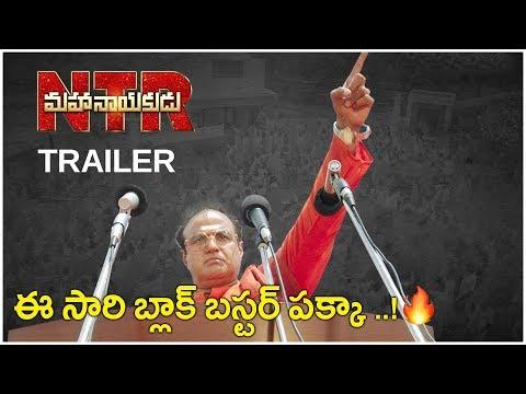 NTR Mahanayakudu Trailer Review | Nandamuri Balakrishna, Rana Daggubati, Vidya Balan | NTR Biopic