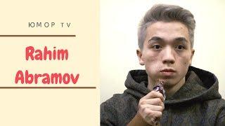 Рахим Абрамов [rahimabramov] - Подборка вайнов #3