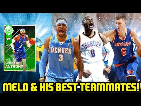 SIGNATURE MELO W/ BEST ALL TIME TEAMMATES! NBA 2K18 MYTEAM GAMEPLAY
