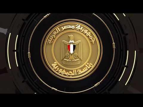 الرئيس عبد الفتاح السيسي يجتمع مع رئيس مجلس الوزراء ووزيري قطاع الاعمال والاسكان