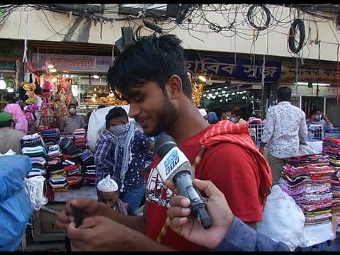 শীতে সংক্রমণ বাড়ার আশঙ্কাতে মাস্ক পরছেন না জনগণ | ETV News