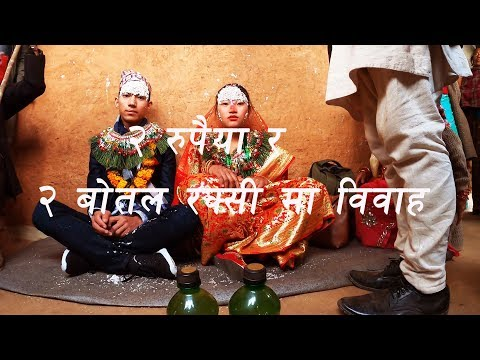 || MUST WATCH ||Traditional Wedding Of RAI Culture 2020 | Happily Married |