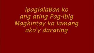Makita Kang Muli W/ Lyrics