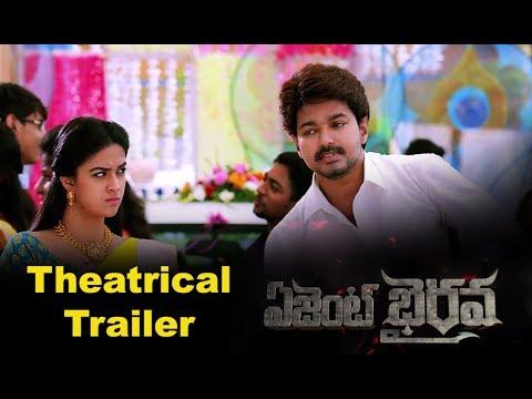 Agent Bhairava Theatrical trailer