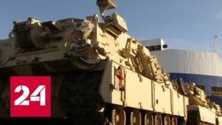 Американские военные побили свои бронемашины по пути из Германии в Польшу
