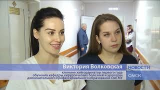 НОВОСТИ от 12 04 19_Антенна 7_Омск
