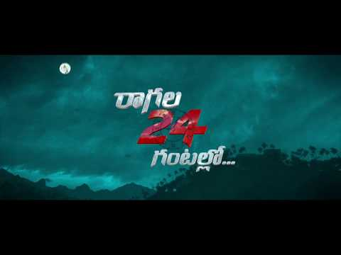 Ragala 24 Gantallo Movie Motion Poster