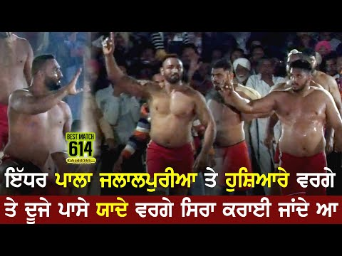 614 Best Match | Sarhala Ranuan Vs Surkhpur | Moonak (Sangrur) Kabaddi Cup 27 Feb 2020