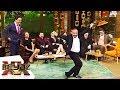 Cengiz Bozkurt, Erdal Bakkal Dansı Yaptı - Beyaz Show