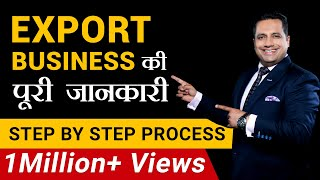 Export Business | पूरी जानकारी  | Step by Step Process | FIEO | Dr Vivek Bindra