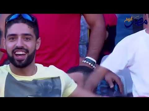 العرب اليوم - شاهد : الاتحاد المصري يُبشر بعودة الجماهير عقب بطولة أفريقيا
