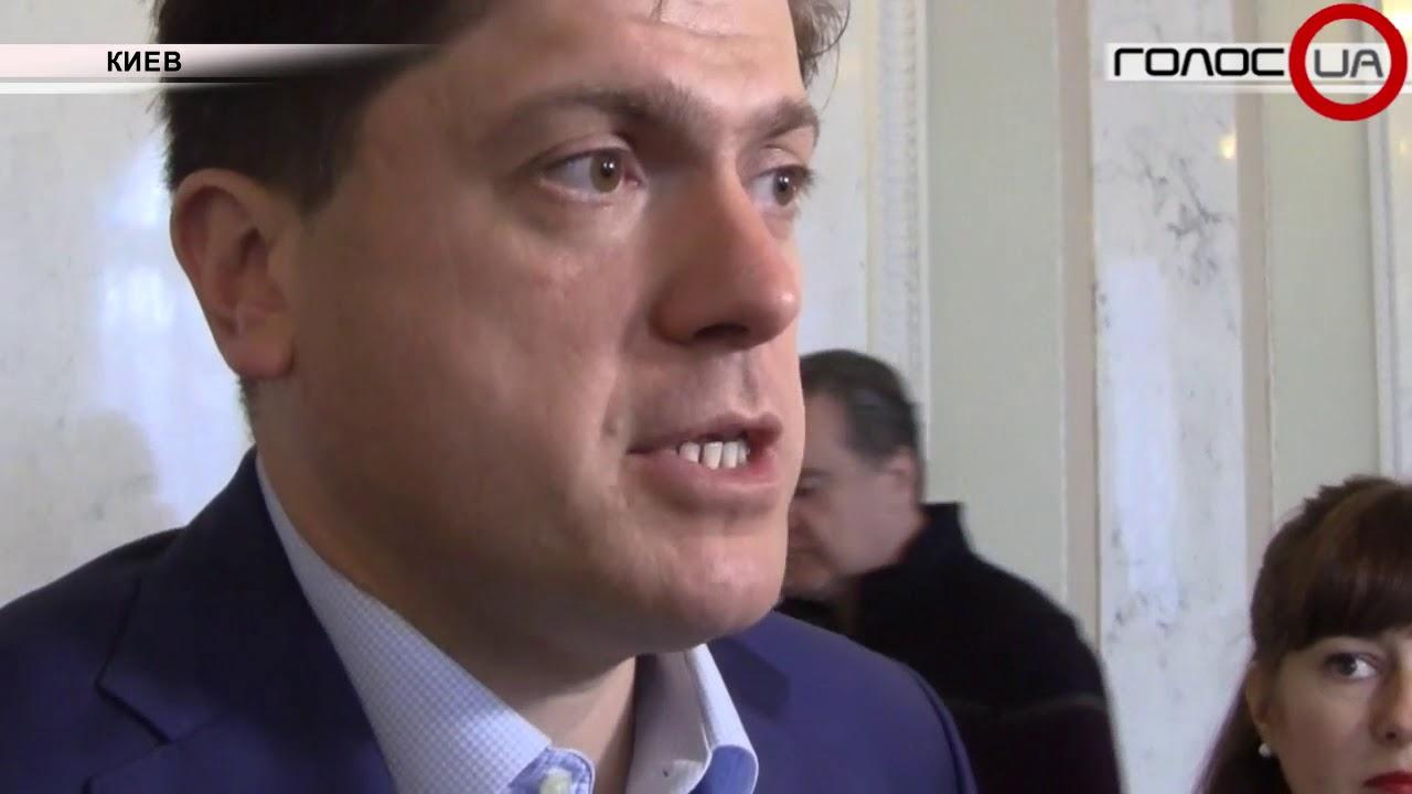 «Украину обвинить не могут»: Что думают депутаты Верховной Рады о трагедии в Керчи