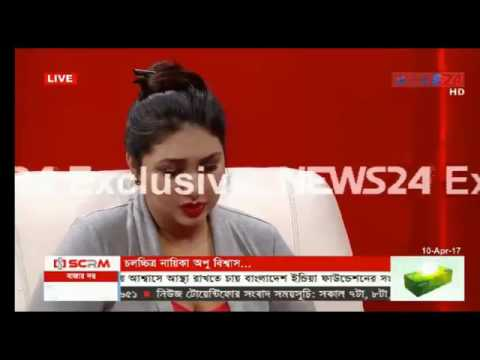 শাকিবের স্ত্রী, ছেলেও আছে- অপু বিশ্বাস l  Apu Biswas Married to Shakib Khan l Apu Biswas Exclusive