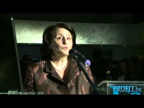Коктейлът за старта на българския Forbes