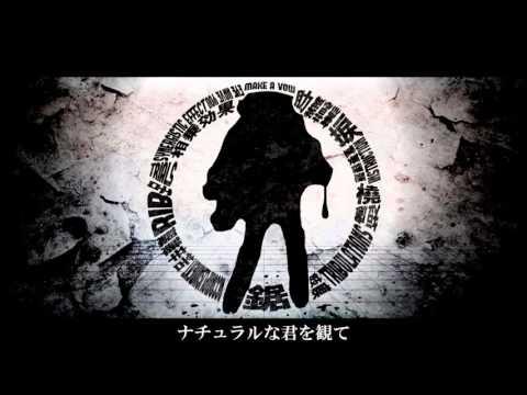 【初音ミク】 スヂ 【オリジナル】